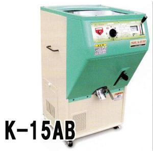 シルバー 精米機 循環式精米機 K-15AB 玄米15kg 3相200V・400W