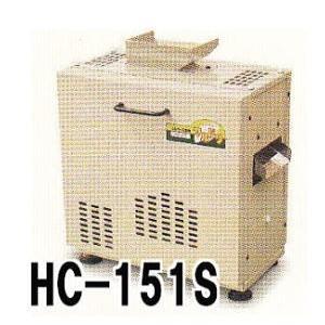 石抜機 HC-151S マルドリ 白米選別用 50Hz・60Hz 水田工業|tackey