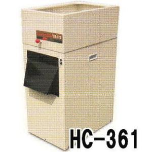石抜機 HC-361 マルドリ 50Hz・60Hz 水田工業|tackey