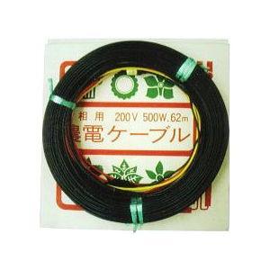 農電ケーブル 3-500 【三相200V・500W・60m・2坪用】 日本ノーデン