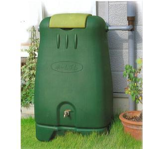 雨水タンク ホームダム RWT-250 250L グリーン 補助金対象製品 コダマ樹脂工業 法人個人...