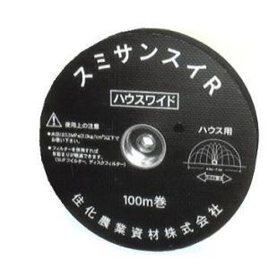 ●ハウスワイドはハウス専用に開発された多孔管ホースです。 チューブ折径62mm直径34mm×長さ10...