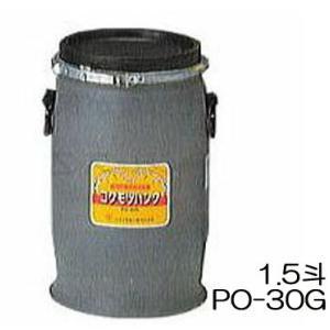 穀物貯蔵用密閉容器 コクモツバンクPO-30G 1.5斗 [貯米缶 保存 米貯蔵庫]yua|tackey