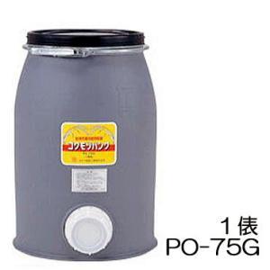 穀物貯蔵用密閉容器 コクモツバンク PO-75G 1俵 yua|tackey