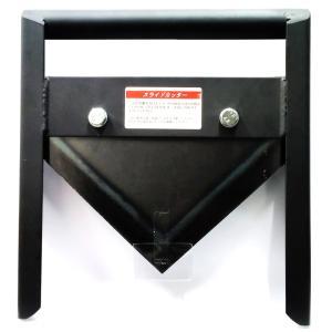 ●あらゆる一斗缶の開封が簡単にできます。 ●缶の端に合わせスライドカッターを差込み、下へスライドする...