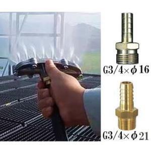 バナナノズル Bセット内径18mmと内径20mmホース用 ドイツ レヒラー社|tackey