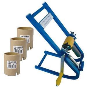 ●スミサンスイ、スミチューブの敷設と収納が簡単に できます。 ●軽量、コンパクトで使い易い、紙芯3個...