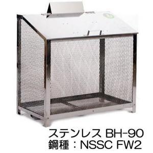 完成品【ステンレス製ステーションボックス】 ワンニャンカア BH-90  ゴミステーション yua tackey