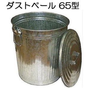 トタン製 ダストペール缶 65型 亜鉛メッキ鋼板 板厚0.4mm|tackey