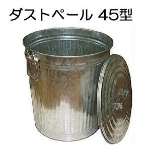 トタン製 ダストペール缶 45型 亜鉛メッキ鋼板 板厚0.4mm|tackey