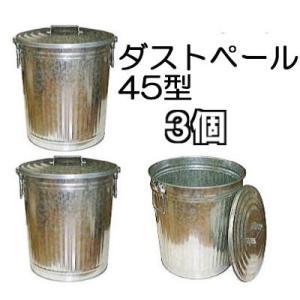トタン製 ダストペール缶 45型 3個(梱包入り価格) 亜鉛メッキ鋼板 板厚0.4mm|tackey
