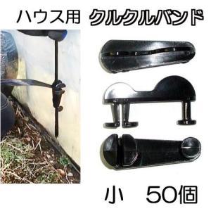 クルクルバンド大はハウスバンド15mmに対応 クルクルバンド小はハウスバンド14mmまでに対応 ハウ...