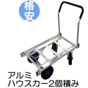 メーカー直送品のため、代引き決済はできません。  沖縄、離島への送料はお見積りになります。  重量1...