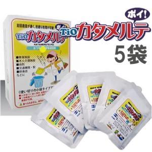 おう吐、排泄物凝固剤 カタメルテ・ポイ 1箱5袋入|tackey