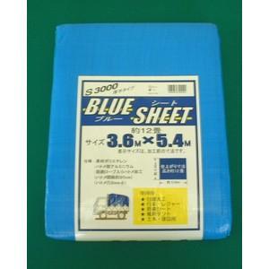 ブルーシート 3.6m×5.4m #3000 厚手 レジャーシート 作業シート ビニールシート 防水シート 雨よけシート