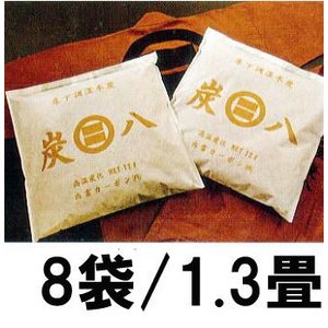 【送料無料】炭八 床下用 1.3kg×8袋入/1.3畳 [床下を乾かす 床下調湿木炭 消臭 乾燥 除湿] tackey