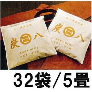 炭八 床下用 1.3kg×32袋入/5畳 [床下を乾かす 床下調湿木炭 消臭 乾燥 除湿] tackey