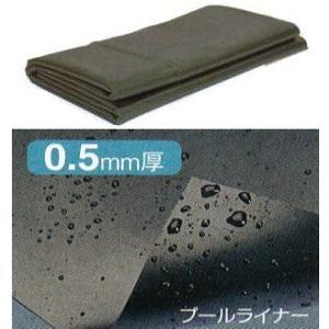 2m×2.5m×0.5mm厚 随所の防水作業に    スマートフォンからご注文の際は、パソコン版商品...