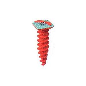 ガーデンドライヤー 土埋め込み用ベース LDA-11B4|tackey