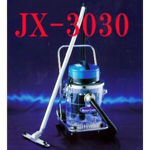バキュームクリーナー 乾湿両用掃除機 JX-3030 透明タ...
