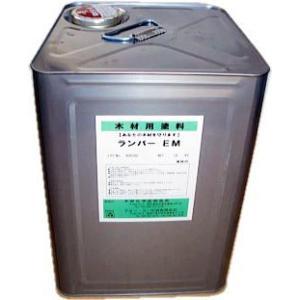 ランバーEM【木材割れ防止塗料】18kg缶入 tackey