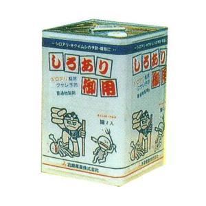白蟻予防・駆除用油剤木材用 しろあり御用16L
