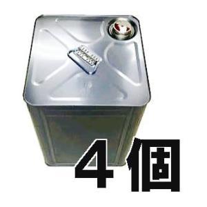 4個の価格になります。 当製品に直接液体物質を入れることはできません、漏れが発生します のでご遠慮く...
