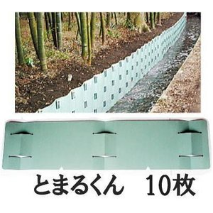 日鉄住金ハイカラー 土留鋼板 とまるくん 厚0.6×長さ1815×高さ435mm 10枚 色選択|tackey