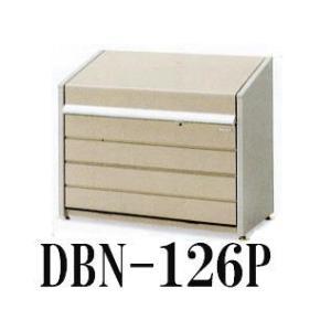 集積ゴミ保管庫 ダストボックスミニ DBN-126Pパネル床タイプ 組立式(ゴミステーション) イナバ|tackey