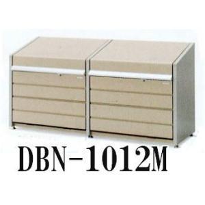 集積ゴミ保管庫 ダストボックスミニ DBN-1012Mメッシュ床タイプ 組立式連結式(ゴミステーション) イナバ|tackey