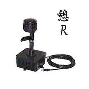 タカラ ウォータークリーナー憩R TW591  ニューモデル シングルフィルター付き|tackey