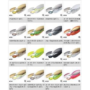エバーグリーン Dゾーン 3/8oz DW ダブルウィロー【送料220円】|tacklegarage-grow