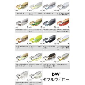 エバーグリーン DゾーンTG DW ダブルウィロー 3/8oz・1/2ozより選択可能【送料220円】|tacklegarage-grow