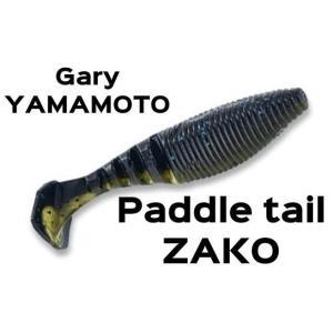 ゲーリーヤマモト パドルテール ザコ スイムベイト Paddle tail ZAKO 4インチ US限定モデル 【送料220円】 tacklegarage-grow