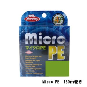 50%OFF バークレイ マイクロPE 0.4号 150m巻き|tackleislandsukimaru