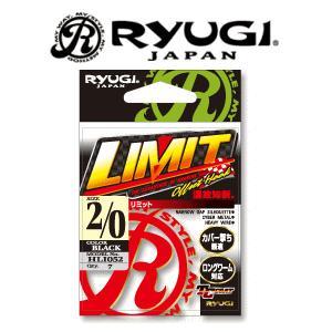 【メール便OK】 RYUGI (リューギ) リミット|tackleislandsukimaru