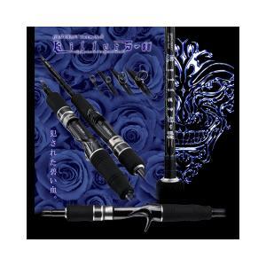 ガンクラフト キラーズ ブルーシリーズ KGBS-00 2-660L ブラッドショック|tackleislandsukimaru