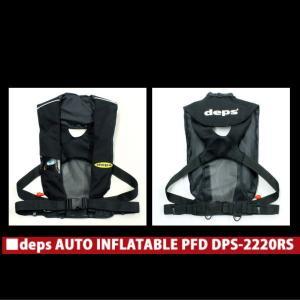 デプス インフレータブル ライフジャケット DPS 2220 RS|tackleislandsukimaru