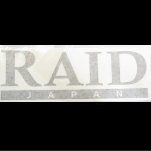 【メール便OK】 レイドジャパン カッティングステッカー 215mm|tackleislandsukimaru