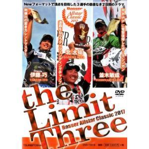 【メール便OK】 つり人社DVD バサーオールスタークラシック2017 the Limit Three|tackleislandsukimaru