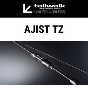 テイルウォーク アジストTZ 62/SL アジングロッド