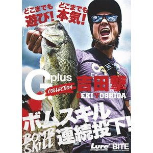 【メール便OK】 DVD 吉田撃 G_plus collection Vol.3 Gプラス ジープラス|tackleislandsukimaru