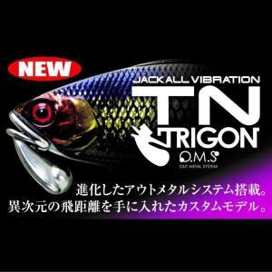ジャッカル TN70 TRIGON トリゴン