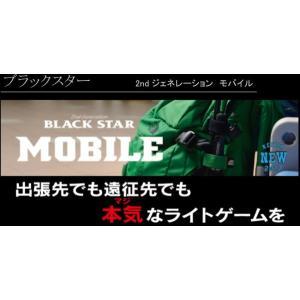 ゼスタ ブラックスター2ndジェネレーションモバイル S69 Trip Friction トリップフ...