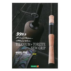 ロデオクラフト Rodio craft 999.9フォーナインマイスター 60UL-TRZ|tackleislandsukimaru