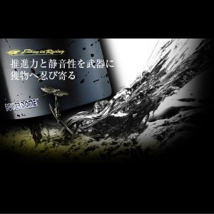 ZPI パワードーム ハンドコン用 RCB-01Rr|tackleislandsukimaru