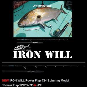 ご予約商品 ネイチャーボーイズ IWPS-595W+PF IRON WILL Power Flap T24 Spinning Model|tackleislandsukimaru
