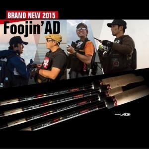 ご予約商品 APIA アピア Foojin'AD ナイトホーク 93M|tackleislandsukimaru