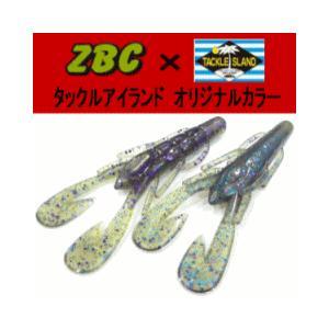 ZBC ウルトラバイブスピードクロー 【タックルアイランドオリジナルカラー スプレイドグラス】|tackleislandsukimaru