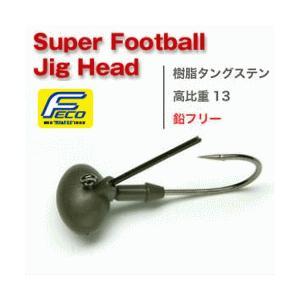 【メール便OK】 ケイテック スーパーフットボールジグヘッド|tackleislandsukimaru